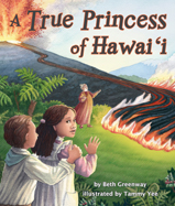 Nani finds out what it means to be 